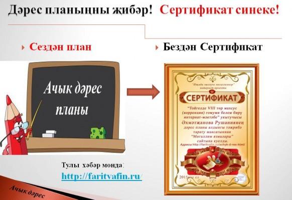 reklama_dres