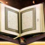 Ислам-сәламәт яшәү чыганагы.