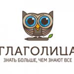 татарча конкурс